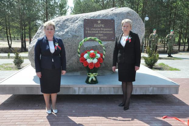 Открытие парка в честь 75-летия Победы в Великой Отечественной войне в аг. Радостово